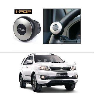 AutoStark i-Pop Mini Silver Car Steering Wheel Power Holder Knob-Toyota Fortuner