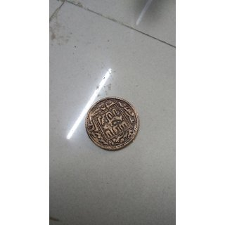 Mugal Copper Coin