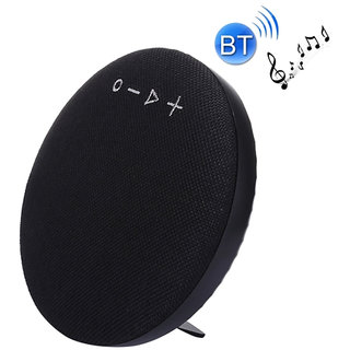 Callmate HDY-001 Portable Round  Shaped  Fabric  Design  Bluetooth  Stereo Speaker with Built-In MIC  Support - Black