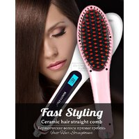 Martand Fast Hair Straightener HQT 906 Comb Brush Lcd S