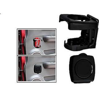 Autonext Foldable Car Drink / Can / Glass / Bottle Holder - Black For All Cars