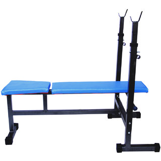 Cut N Curve Best Home Gym 3 IN 1 Bench  For Exercise