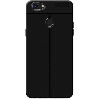 Cellmate Antigrip Flexible Back Cover For Oppo F5 - Black