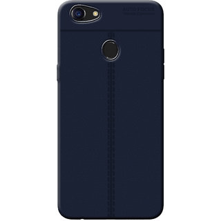 Cellmate Antigrip Flexible Back Cover For Oppo F5 - Blue