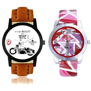 Luxury Brown Leather Strap With Pink Sep Couple Analogue Wrist Watch By VB INTERNATIONAL