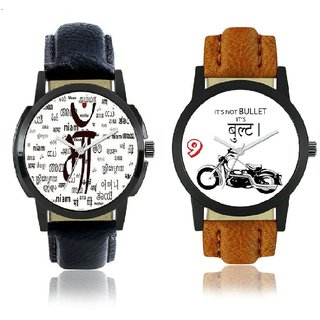 KDS Mens Watch MAA OR BULLET Analog Watch