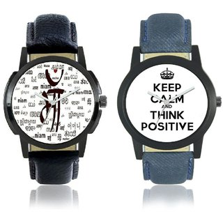 KDS Mens Watch MAA OR POSITIVE Analog Watch