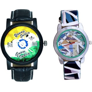Awesome Multi Colour Dial And Sky Blue Sep Leather Strap  Analogue Watch By Ram Enterprise
