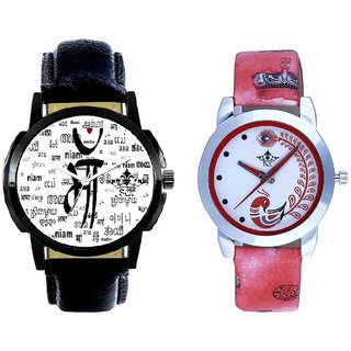 Maa All Language Print Dial And Red Leather Strap Analogue Watch By Ram Enterprise