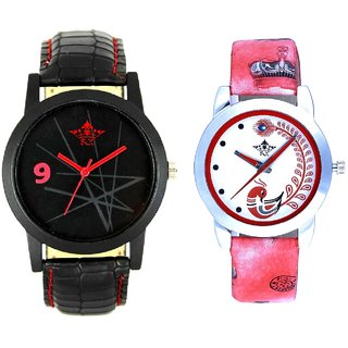Star Art Dial And Red Leather Strap Analogue Watch By Ram Enterprise