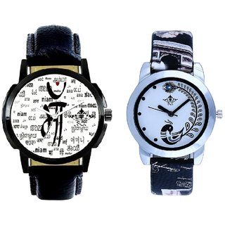 Maa All Language Print Dial And Black Leather Strap Analogue Watch By Ram Enterprise