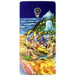 PREMIUM STUFF PRINTED BACK CASE COVER FOR MICROMAX YU 5530 YUNICORN DESIGN 5470