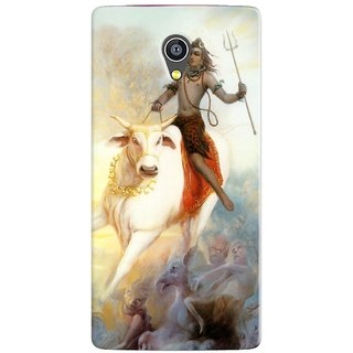 PREMIUM STUFF PRINTED BACK CASE COVER FOR MICROMAX YU 5530 YUNICORN DESIGN 5504