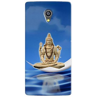 PREMIUM STUFF PRINTED BACK CASE COVER FOR MICROMAX YU 5530 YUNICORN DESIGN 5506