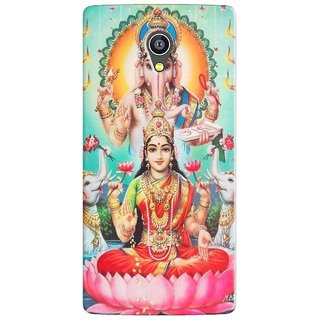 PREMIUM STUFF PRINTED BACK CASE COVER FOR MICROMAX YU 5530 YUNICORN DESIGN 5518