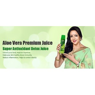 Pukhraj Aloe Vera Premium Juice