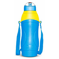 Milton Kool Riona Insulated 600 - Assorted Color
