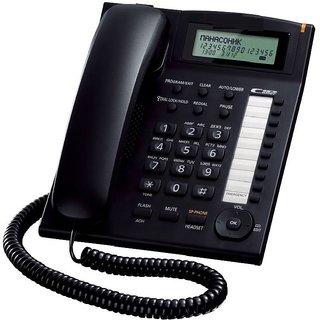 Magic landline phone-KX-TS880MX