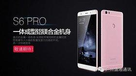QUTLAN NOSSON S6- 3GB 32GB  / Free Screen Guard & Silicone Flexible Back Cover (6 Months Seller warranty)