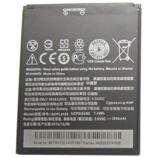 HTC Desire 526 2000 mAh Battery by Kivi