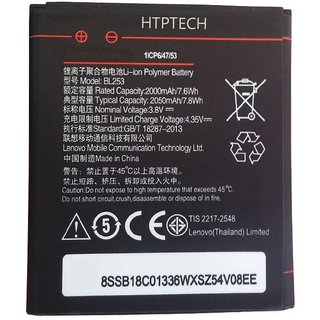 Lenovo A2010 2050 mAh Battery by Htptech
