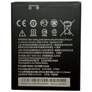 HTC Desire 620 2100 mAh Battery by Laiba International