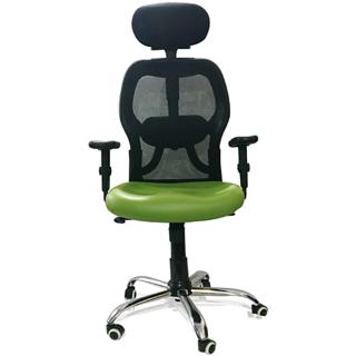 Furniease High Back Office Mesh Chair