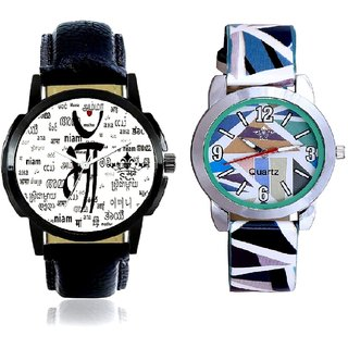 Maa All Language Print Dial And Sky Blue Sep Leather Strap  Analogue Watch By VB International
