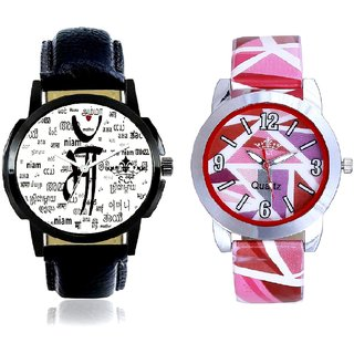 Maa All Language Print Dial And Pink Sep Leather Strap  Analogue Watch By VB International