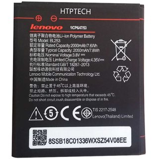 Lenovo A1000 2050 mAh Battery by HTPTECH