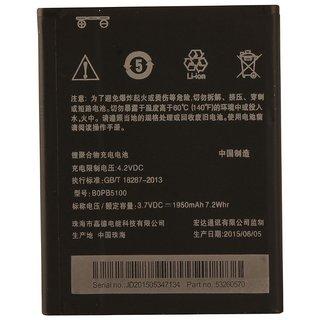 hTC Desire 516 Dual Sim 1950 mAh Battery by Fox Micro