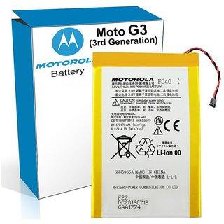 Moto G3 2470 mAh Battery by Moto