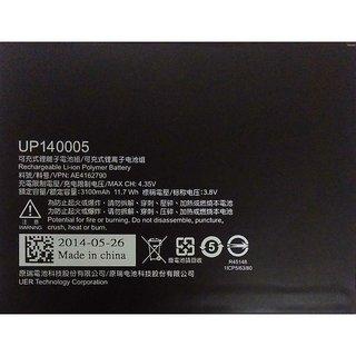 Infocus M530 3100 mAh Battery by Generic Brand
