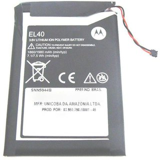 Moto E 1980 mAh Battery by Motorola
