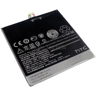 HTC Desire 816 & 816g  2600 mAh Battery by T.G.