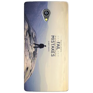 PREMIUM STUFF PRINTED BACK CASE COVER FOR PANASONIC A3 DESIGN 5608