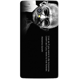 PREMIUM STUFF PRINTED BACK CASE COVER FOR PANASONIC A3 DESIGN 5639