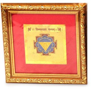 Chinnamasta Yantra 4x4 with frame