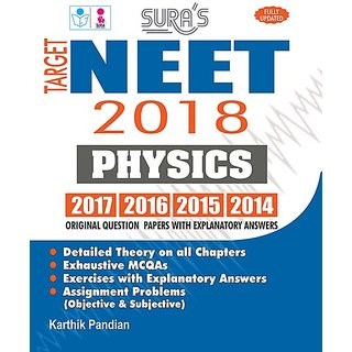 NEET Physics ( Self Preparation ) Entrance Exam Books 2018 with Original Question Papers Explanatory Answers