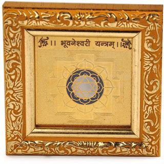 Bhuvneshwari Yantra 4x4 with frame