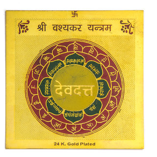 Shri Vashyakar Yantra 2x2