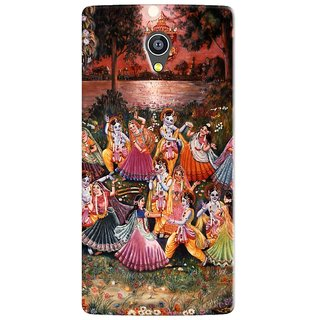 PREMIUM STUFF PRINTED BACK CASE COVER FOR INTEX AQUA Q5 DESIGN 5496