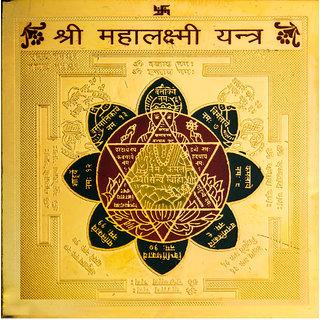 Shri Maha Laxmi Yantra 2x2