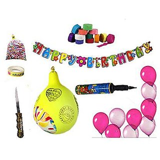 Buy DDH Special Birthday Decoration Kit Online