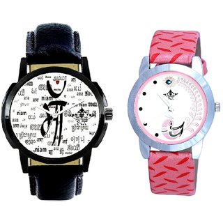 Maa Language Art And Pink Peacock Feathers Girls Analogue Watch By Ganesha Exim