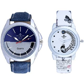 Silver-Blue Smiley Colour And White Peacock Feathers Girls Analogue Watch By SCK