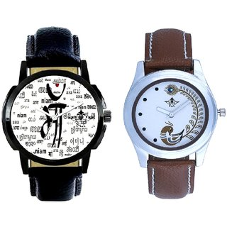 Maa Language Art And Brown Peacock Feathers Girls Analogue Watch By SCK