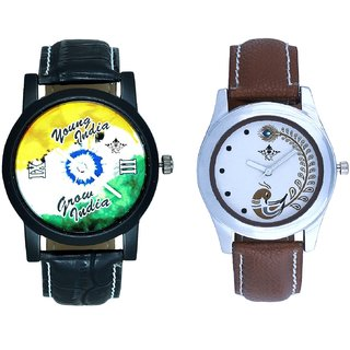 Luxury Young-Grow India And Brown Peacock Feathers Girls Analogue Watch By SCK