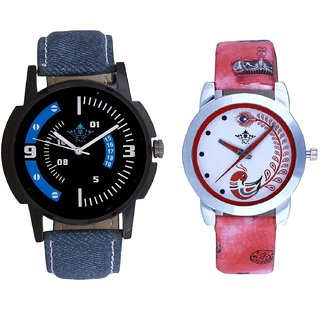 Attractive Almight Blue Line And Red Leather Strap Analogue Watch By SCK
