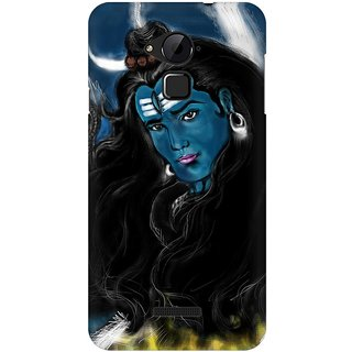 Mobicture God Shiva Bluish Abstract Premium Printed High Quality Polycarbonate Hard Back Case Cover For Coolpad Note 3 With Edge To Edge Printing